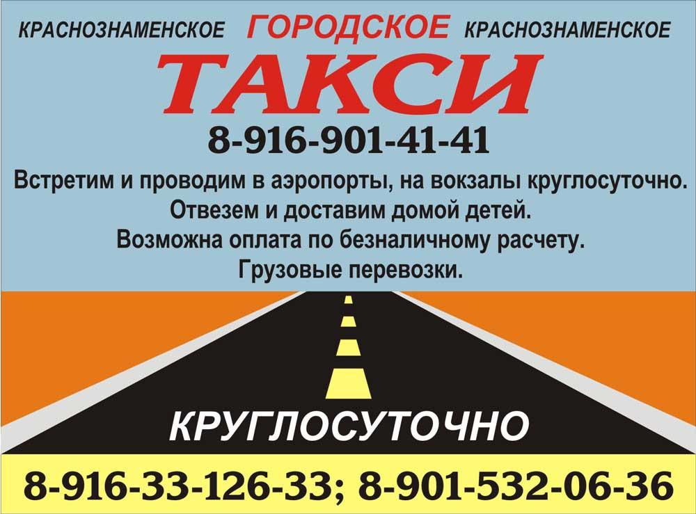работа личный водитель в москве вакансии
